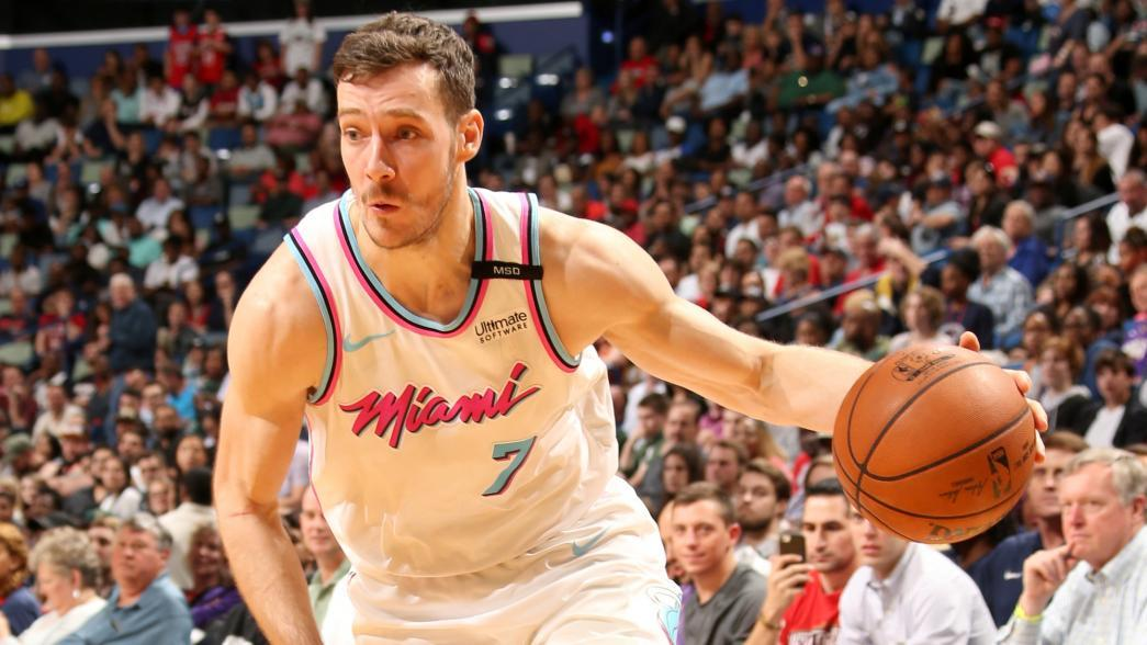 Goran Dragic Scores 30 In Loss Vs. Pelicans  February 23rd 2018